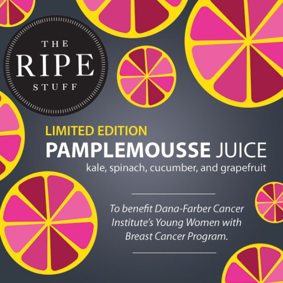 pamplemousse